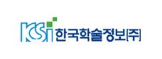 한국학술정보