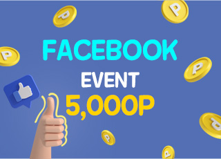 페이스북 이벤트 좋아요 누르고 최대 8,000P 받으세요